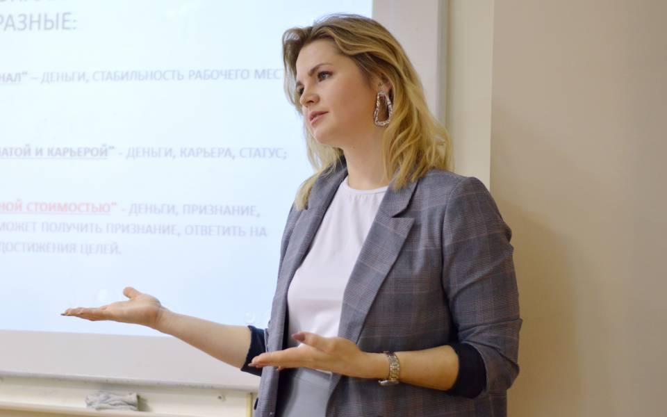 Коуч Екатерина Федянова