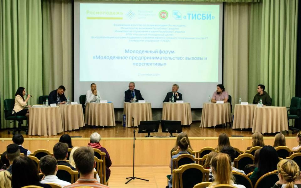 Панельная дискуссия форума попопуляризации молодежного предпринимательства