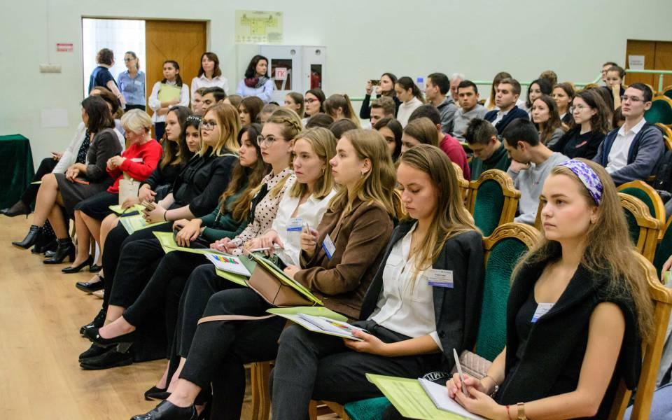 Участники форума попопуляризации молодёжного предпринимательства