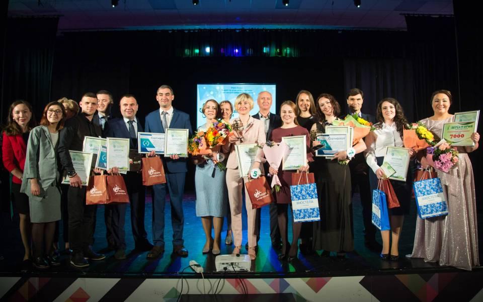 Финалисты конкурса «Лучший молодой преподаватель Казани— 2019»