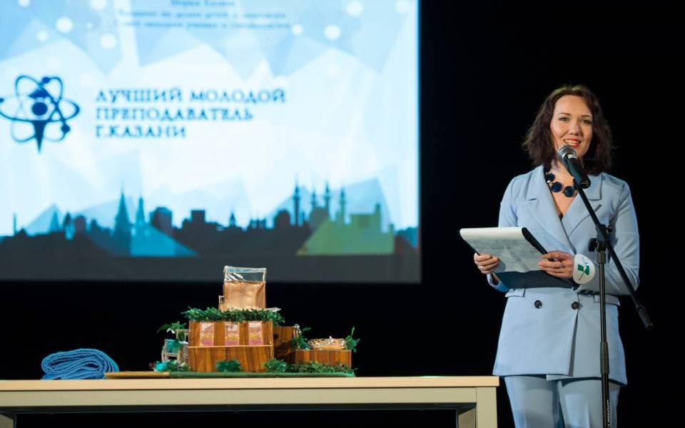 Выступление Гульназ Абдракиповой наконкурсе «Лучший молодой преподаватель Казани— 2019»