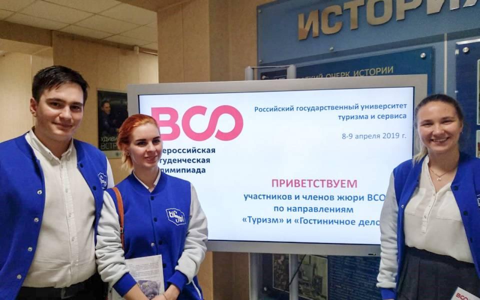 Студенты ТИСБИ— участники всероссийской олимпиады потуризму