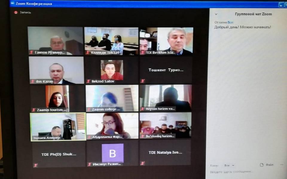 Видеоконференция с Республикой Узбекистан