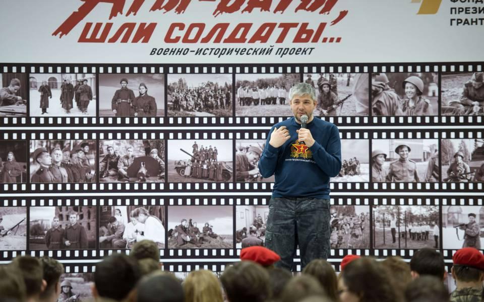 Руководитель отряда Легион Александр Александров рассказывает овойне