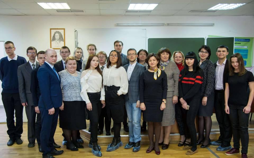 Коллективная фотография участников конференции