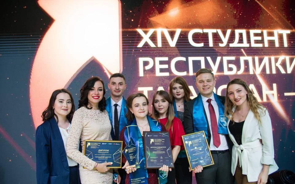 Студенты «ТИСБИ» снаградами Республиканской студенческой премии «Студент года— 2018»