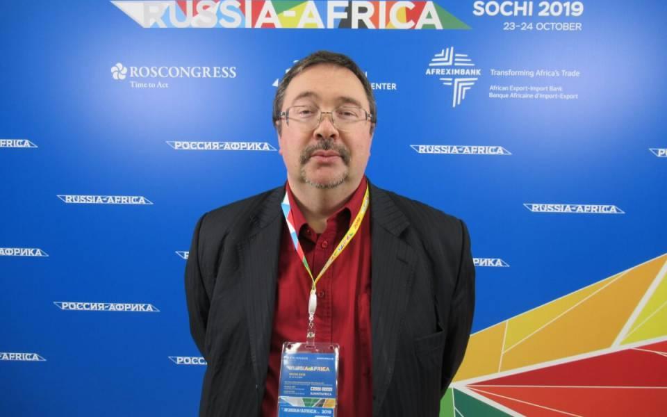 Профессор Мезяев нафоруме «Россия— Африка»