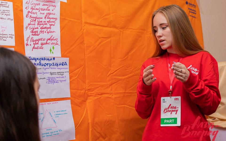 Арина Дудникова, студентка 2 курса факультета управления «ТИСБИ»
