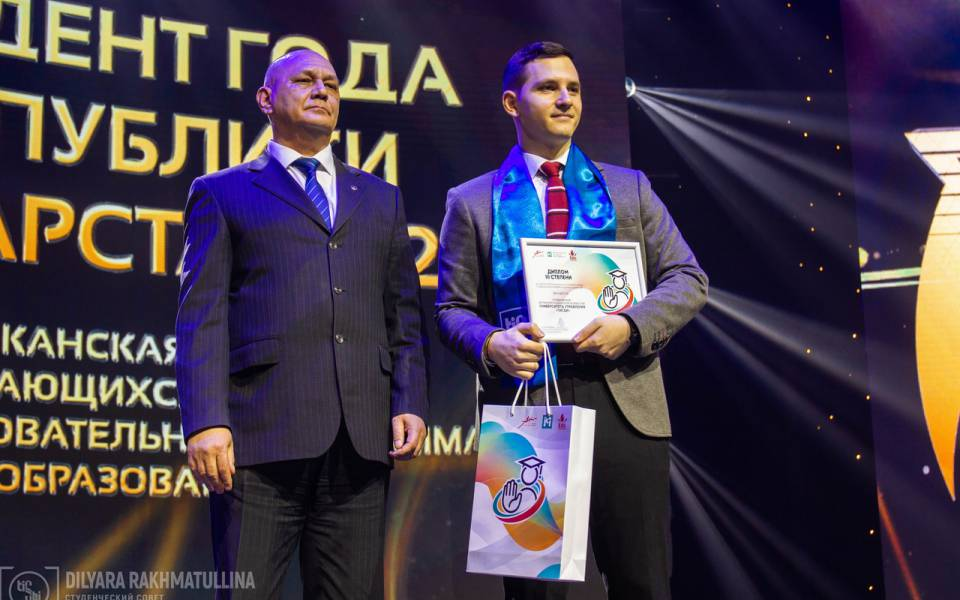 Награждение антикоррупционной комиссии ТИСБИ