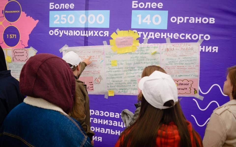 Участники форума наобразовательном занятии