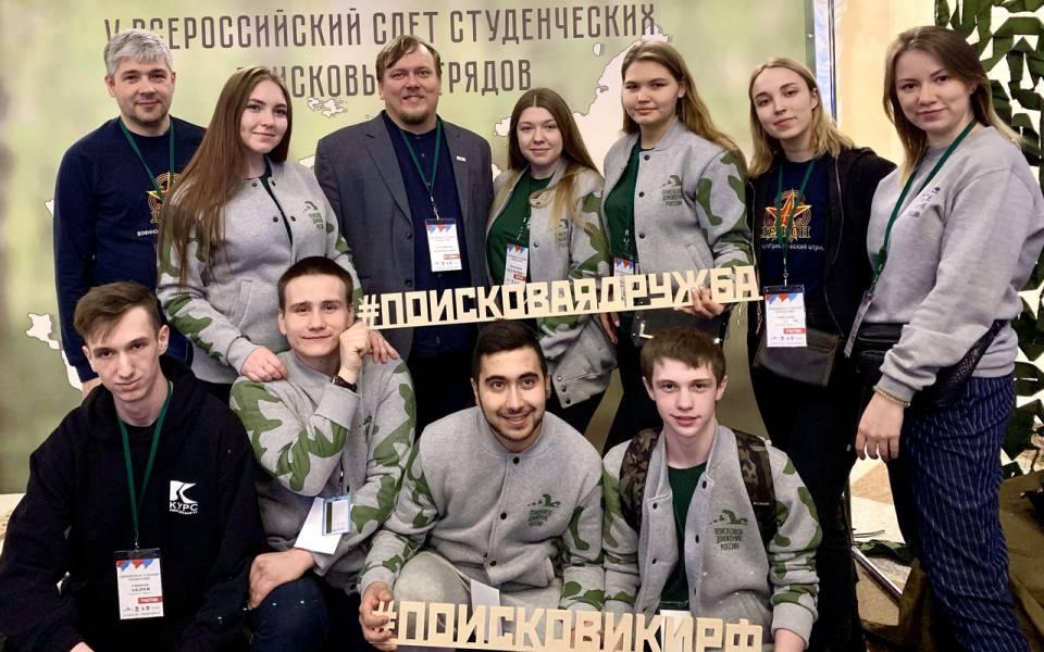Участники VВсероссийского слета поисковых отрядов