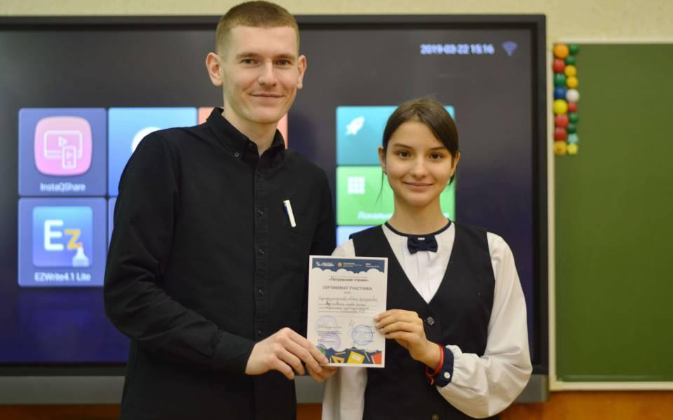 Награждение участников конференции «Петровские чтения»