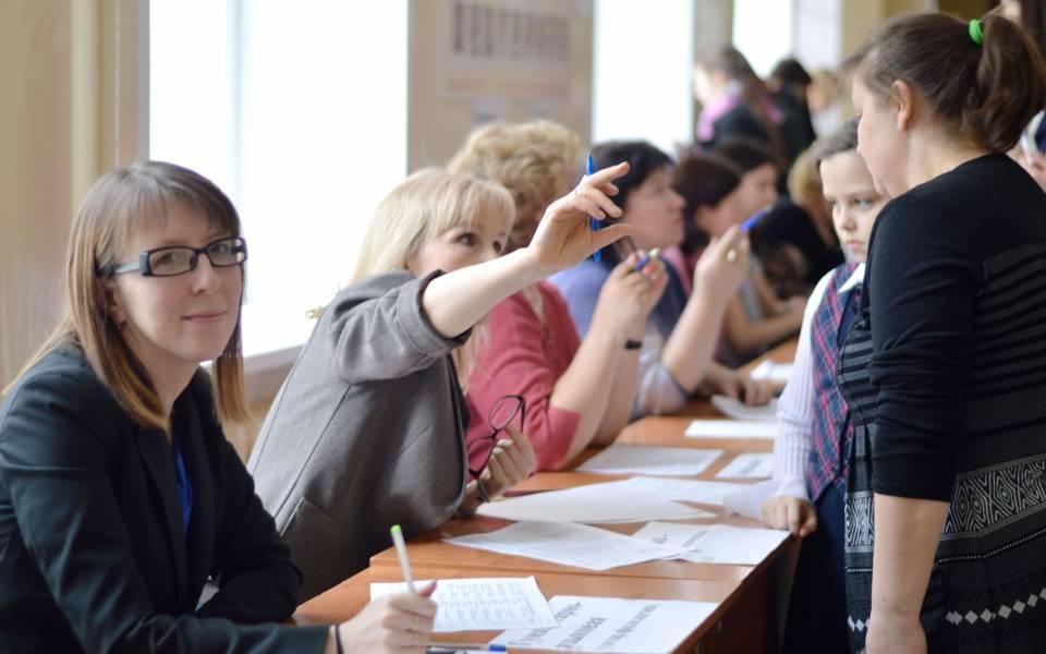 Регистрация участников конференции «Петровские чтения»