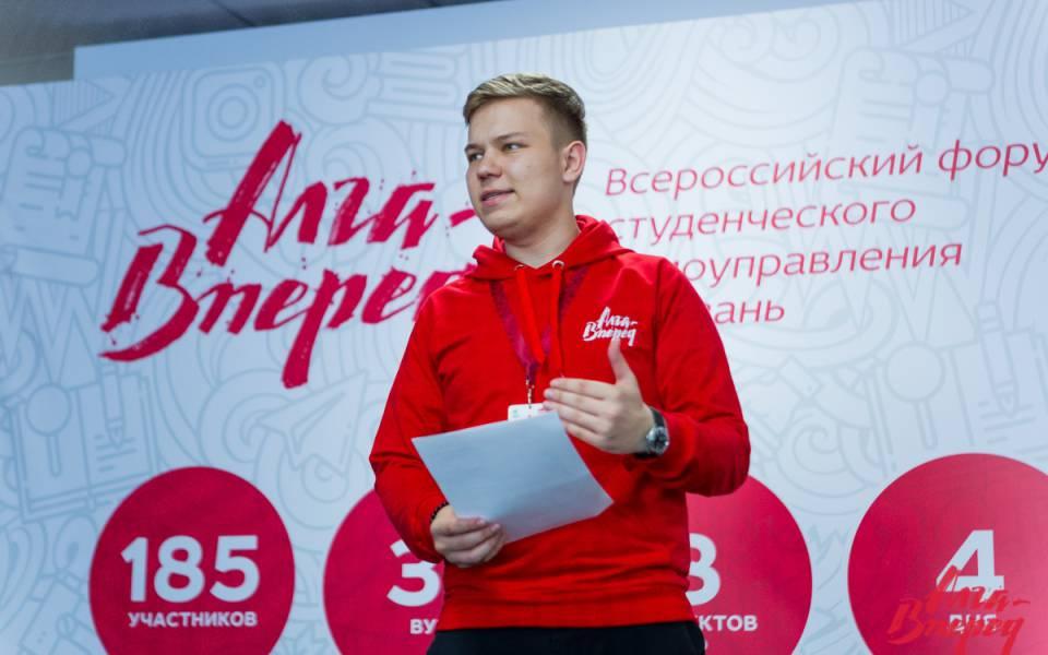 Даниил Шейко, Исполнительный директор форума, Председатель Студенческого совета «ТИСБИ»